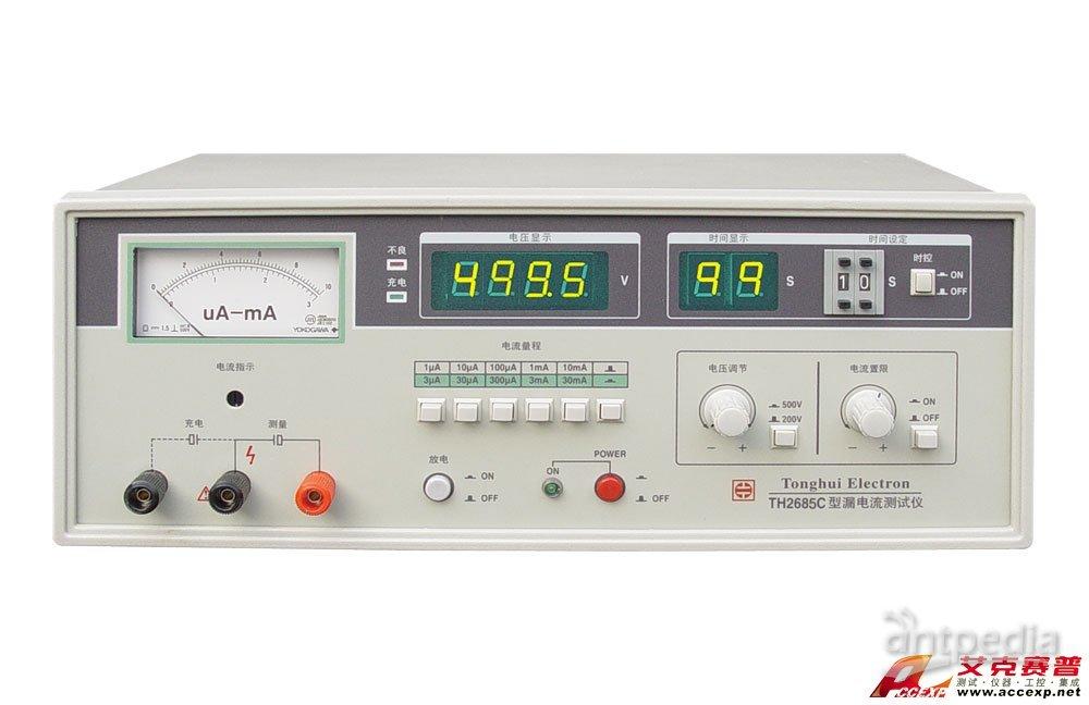 同惠TH2685C电解电容漏电流测试仪