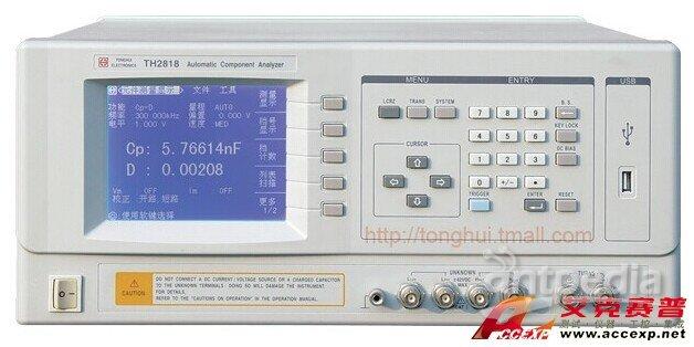 同惠TH2818自动元件分析仪