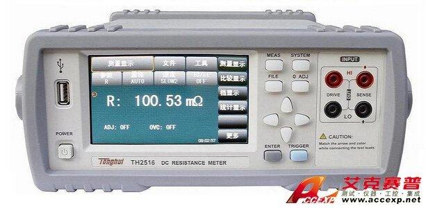 同惠 TH2516 直流低电阻测试仪 图片