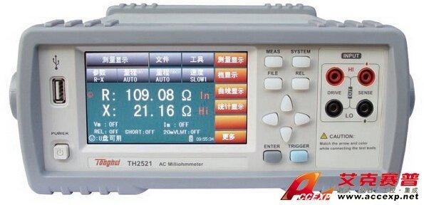 同惠 TH2521型 交流低电阻测试仪 图片