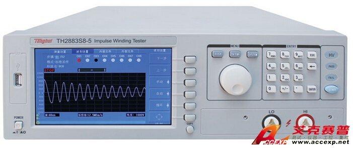 同惠 TH2883S8-5 脉冲式线圈测试仪 图片