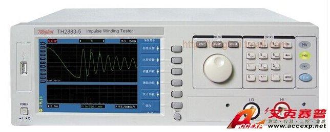 同惠 TH2883-5 脉冲式线圈测试仪 图片