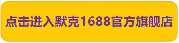 1599019830948777.jpg