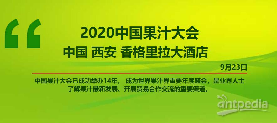 微信截图_20200907012247.png