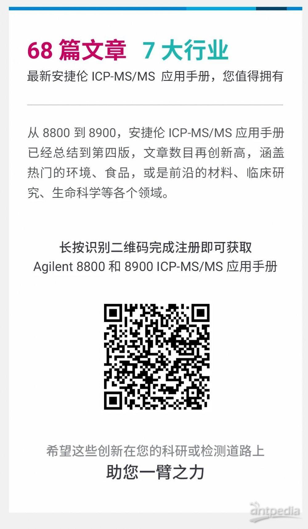 微信图片_20201012165730.jpg