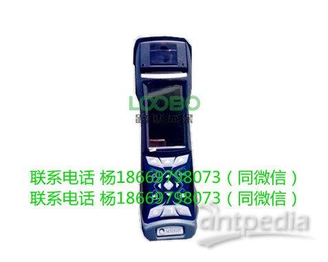 进口手持烟气分析仪Seitron C500 2.jpg