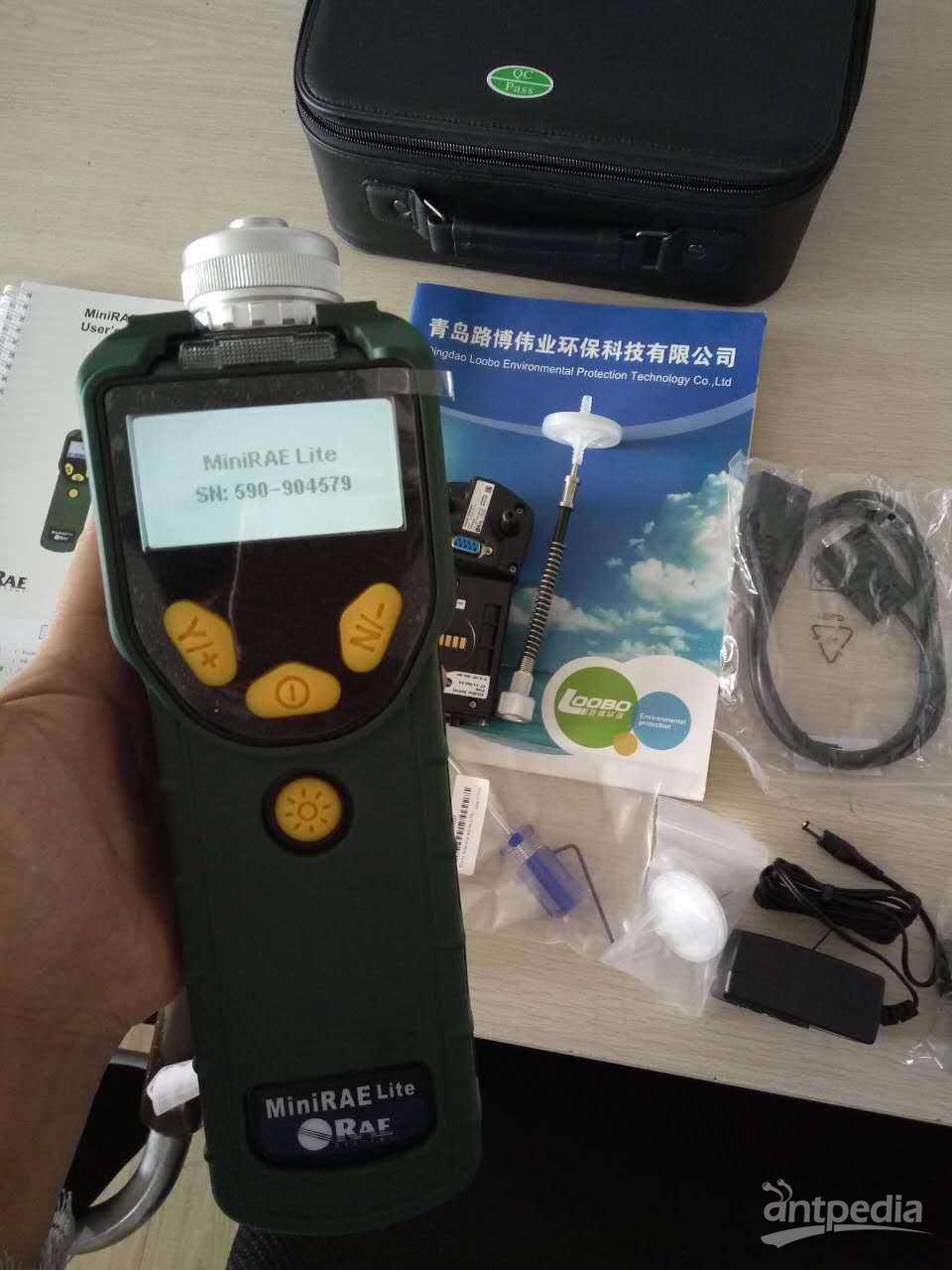 美国华瑞PGM-7300手持voc 4.jpg