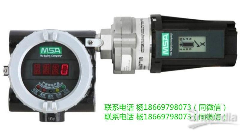 美国梅思安DF-8500 3.jpg