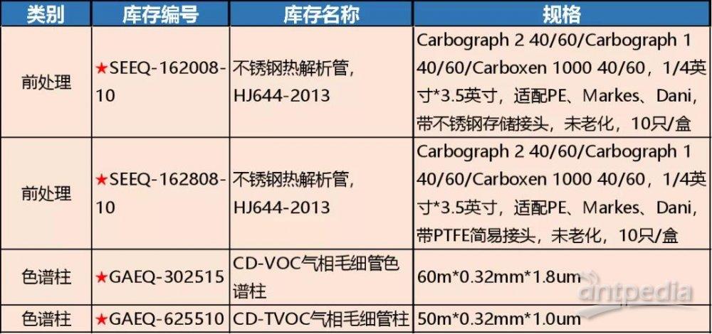 微信图片_20201116124815.jpg