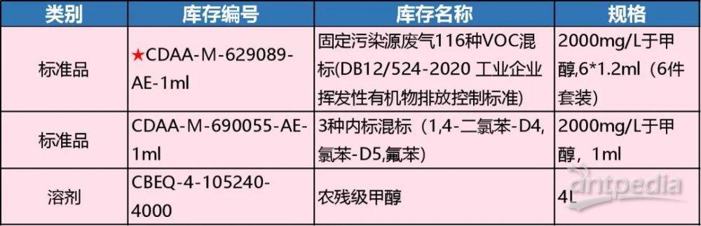 微信图片_20201116124812.jpg
