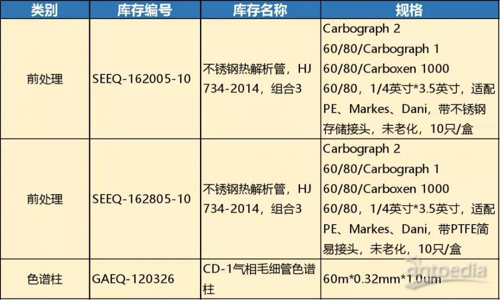 微信图片_20201116124819.jpg