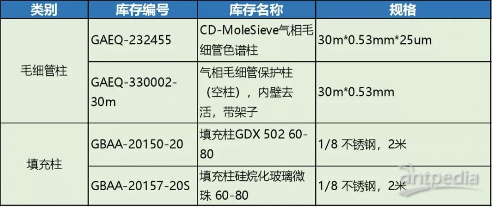 微信图片_20201116124822.jpg