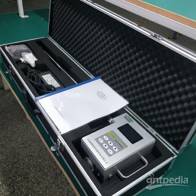 LB-7025-A一体式便携直读油烟检测仪 1.jpg