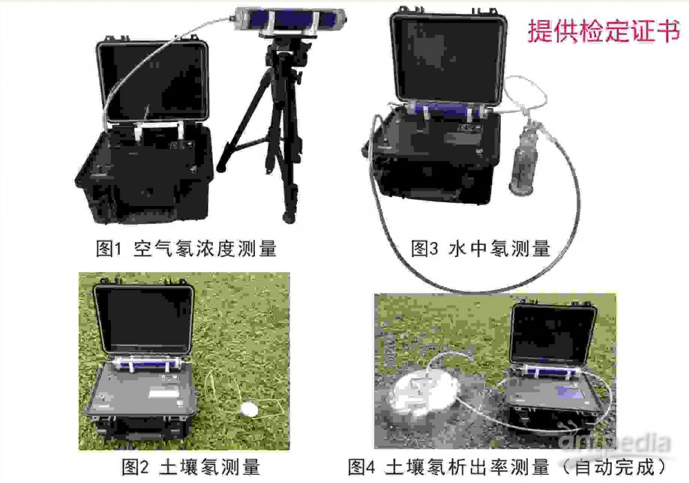 LB-FD500 测氡仪  4.jpg
