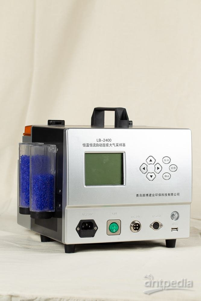 LB-2400(A) 大气采样器 5.jpg