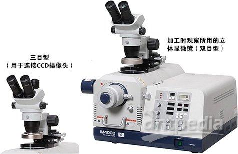 三目型(用于连接CCD摄像头)/用于加工时观察的立体显微镜(双目型)