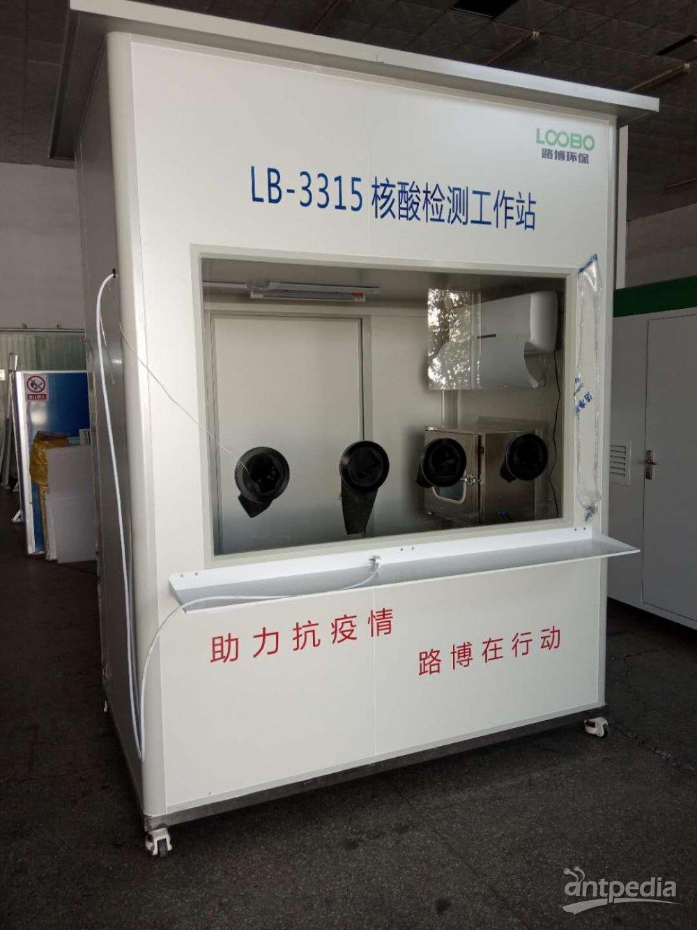 LB-3315 7.jpg