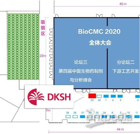 biocmc展位号33 (1) (1).jpg