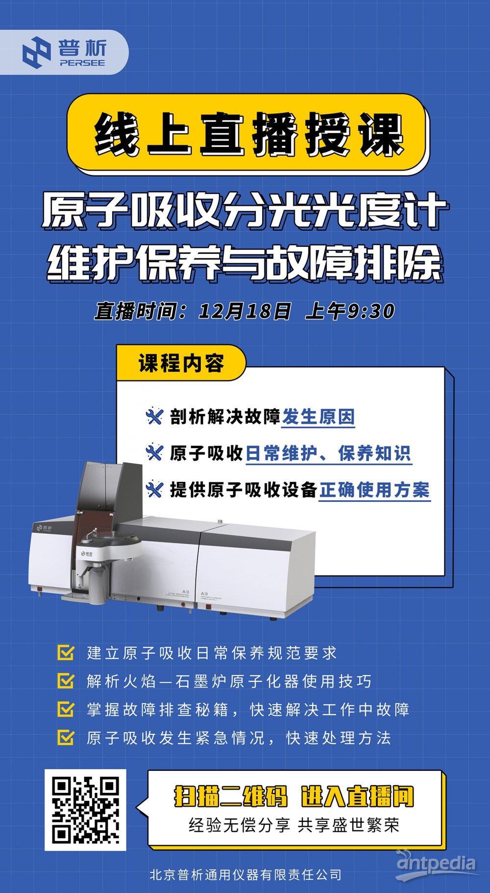 微信图片_20201204101628.jpg