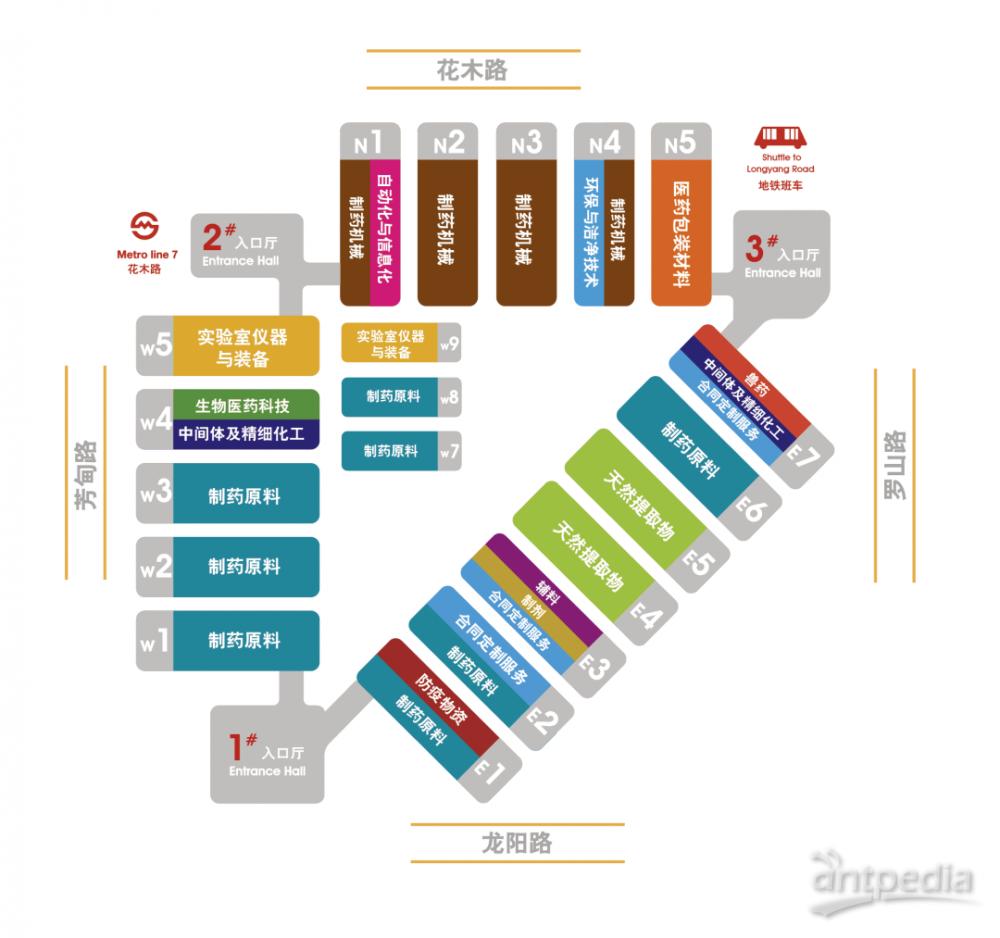 CPhI 2020东曹-01.png
