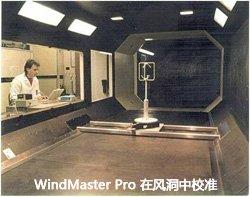 WindMaster Pro 在风雨中校准