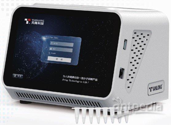 Gentier mini全自动PCR分析系统