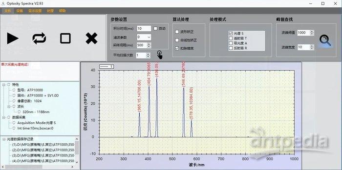 ATP10000_效果图-微信图片_20190305152413.jpg