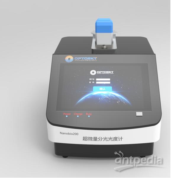 NanoBio 200-2.png