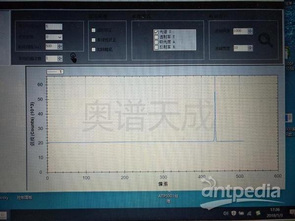 ATP8000-实测图_6.jpg