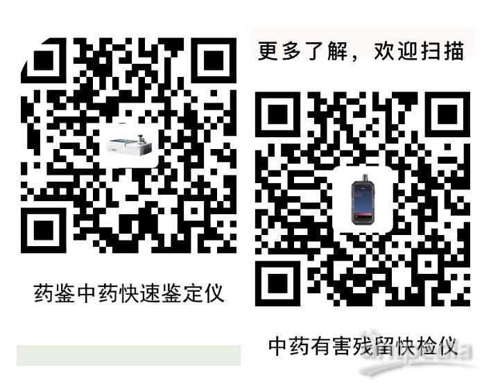 微信图片_20210709085942.jpg