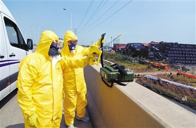 便携式气质联用仪 在天津滨海爆炸现场应急监测