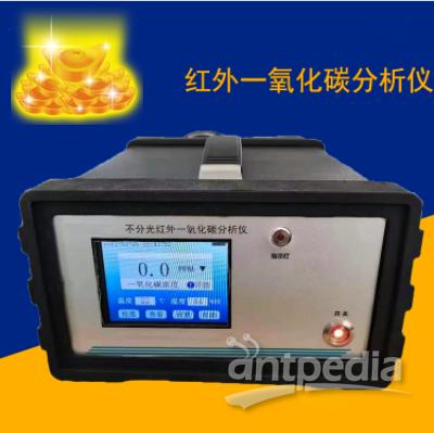 红外一氧化碳检测仪_副本.png
