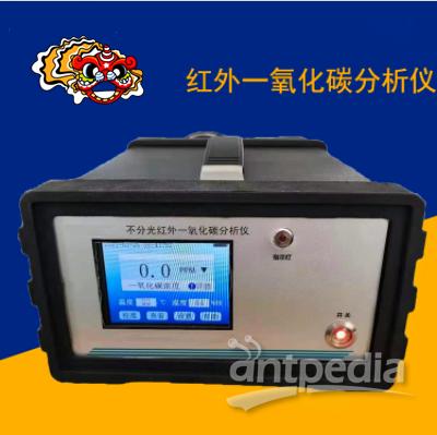 红外一氧化碳检测仪_2.png