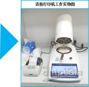 760X水分测定仪.jpg