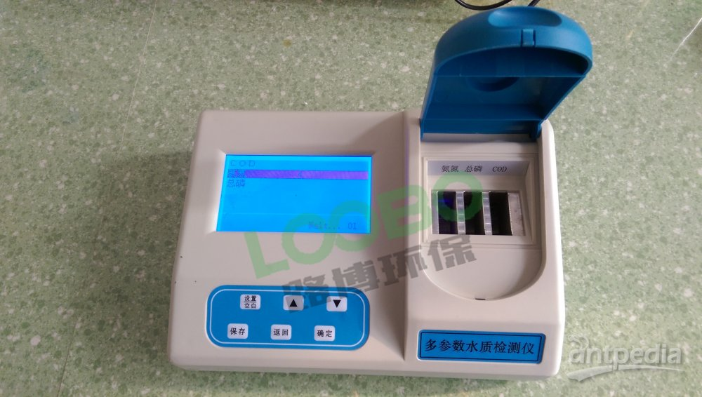 LB-CNP三合一型多参数水质检测仪.jpg