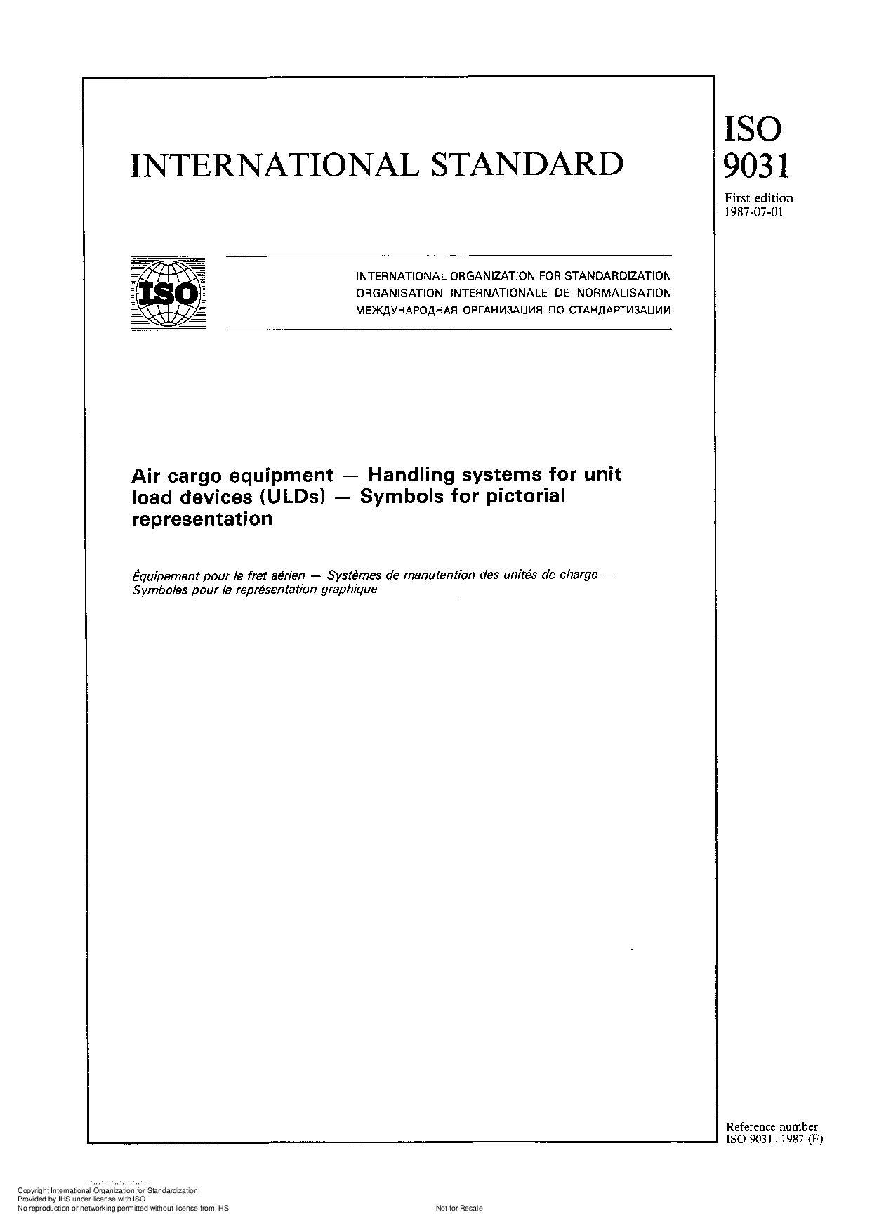 ISO9031-1987航空货运单元集装设备气球(U40寸数字装置图片
