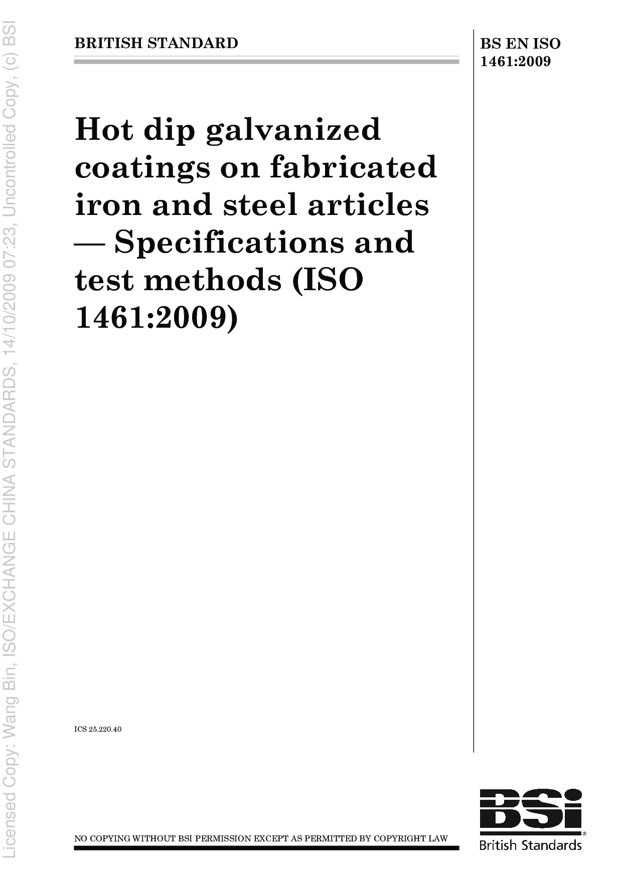 BS EN ISO 1461-2009 加工钢铁制品的热镀电镀层 试验方法和规范(ISO 1461